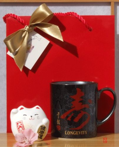 Gift Bag - Lucky Cat white round for health & black Longevity mug – Waving Maneki Neko